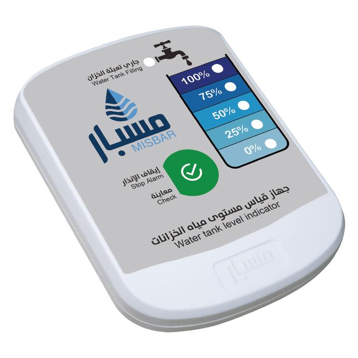 Water Level Indicator | Misbar